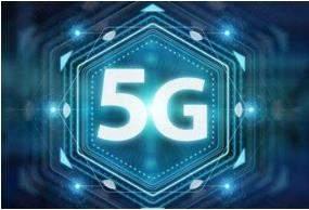 5G网络什么时候普及?需要换手机吗?