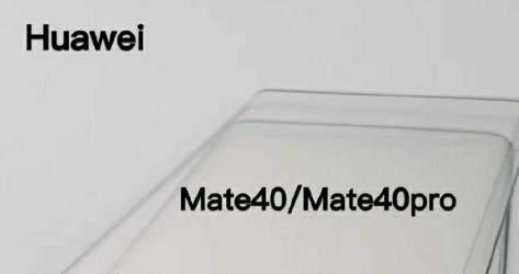 华为mate40pro屏幕是多大尺寸?超瀑布屏弧高4.0
