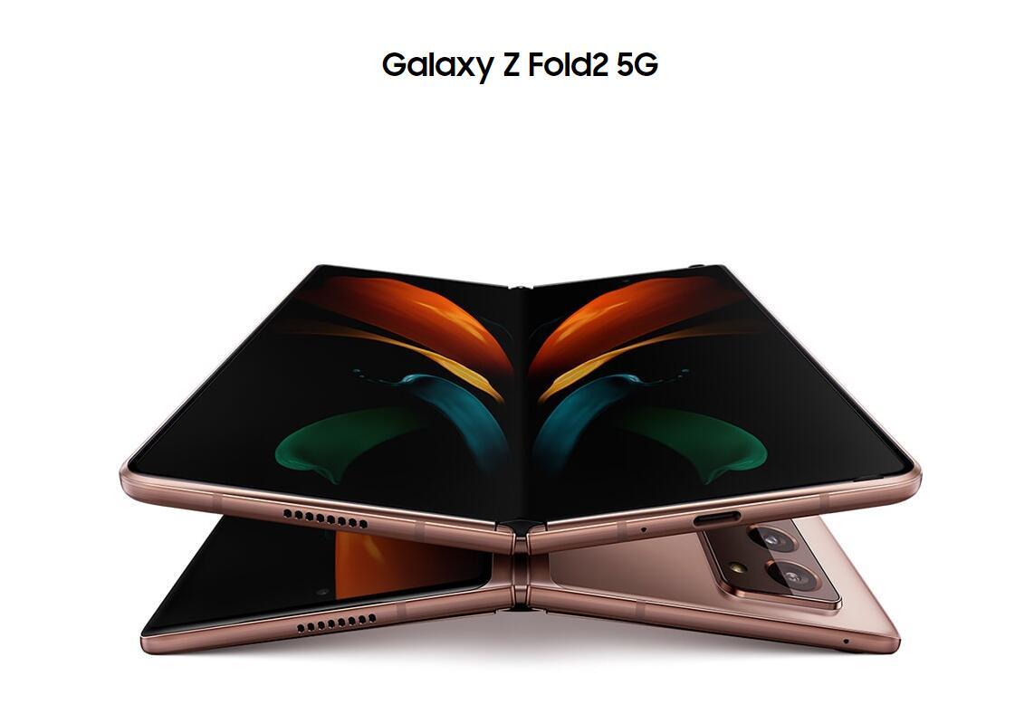 三星Z Fold2售价多少?三星Galaxy Z Fold2价格曝光