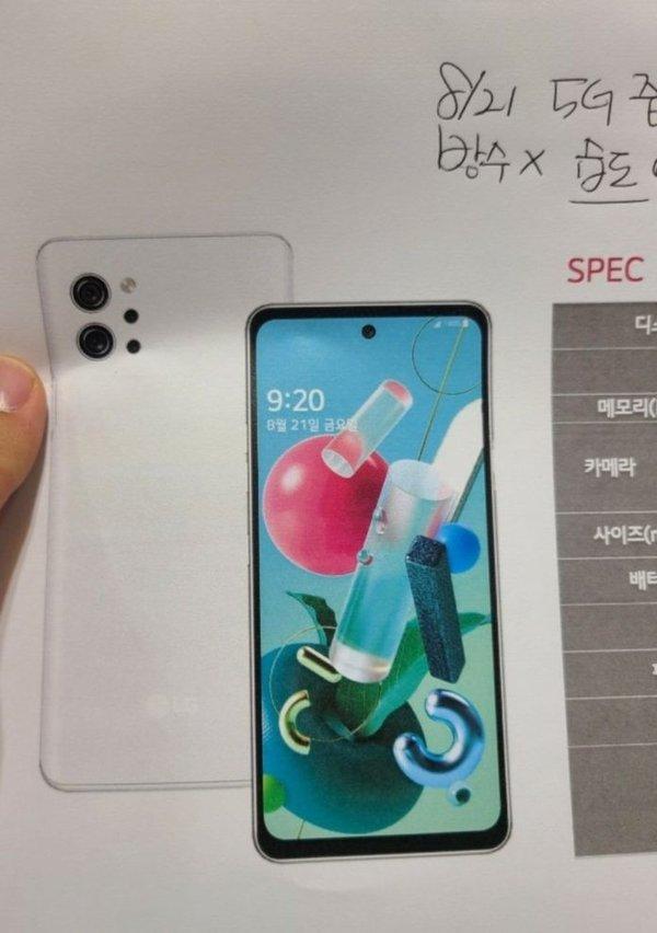 LG Q92拍照手机曝光,搭载骁龙765G