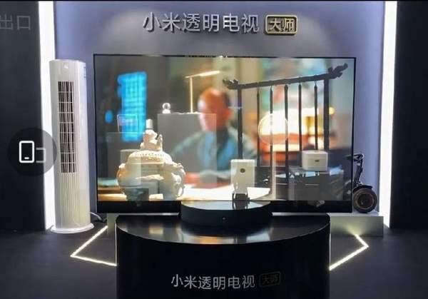 小米透明电视正式售卖,你会为情怀买单吗?
