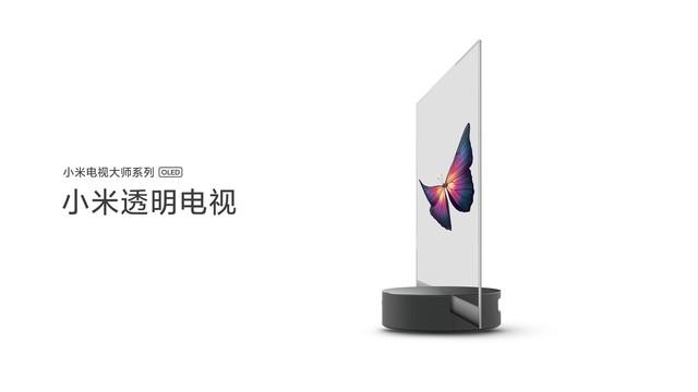 小米透明电视正式发售,竟然又没抢到?