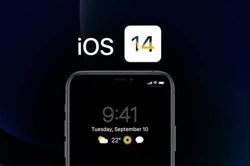 ios14 beta5发布时间,ios14 beta5什么时候出来?