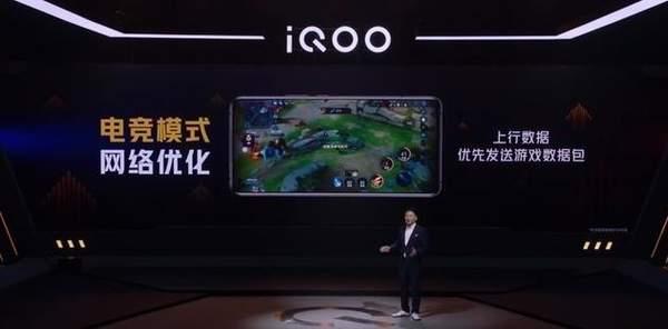 iQOO推出游戏专属优化,提前体验《王者荣耀》64位版