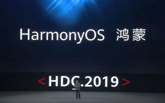 鸿蒙OS 2.0来了,今年将上线华为手表PC和平板