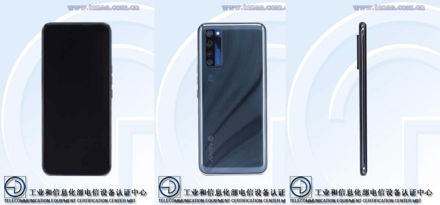 中兴AXON 20手机曝光,首发屏下摄像头将于9月1日发布