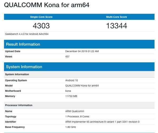 骁龙865处理器怎么样?和麒麟990哪个好?