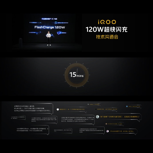 iQOO5快充揭秘,双电荷泵+双电芯