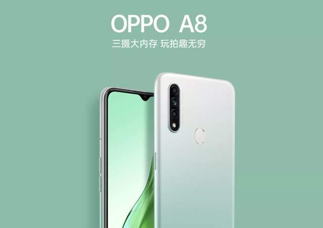 oppoa8多少钱?处理器怎么样?