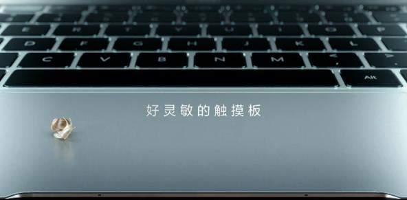 华为MateBook X真机曝光,比A4纸还小?