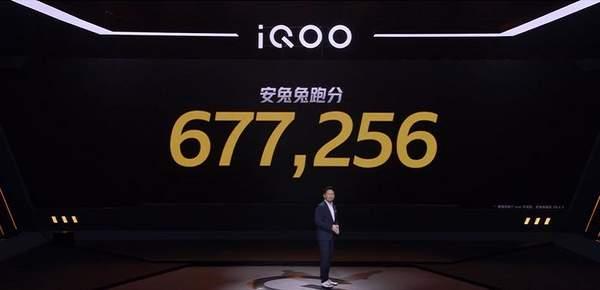iQOO5与小米10至尊纪念版参数对比,谁的性价比更高?
