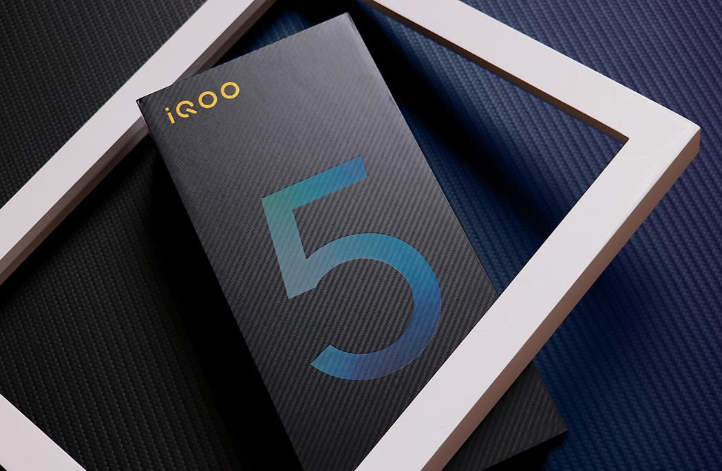 iQOO5 Pro目前无法量产?或因120w闪充的原因!