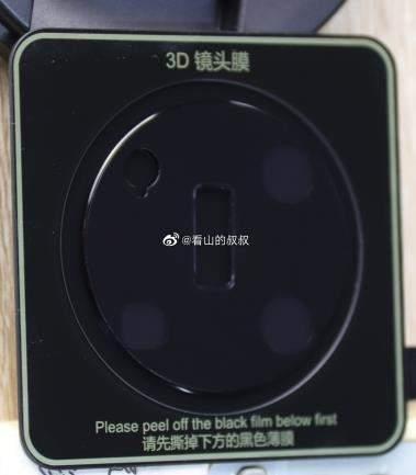 华为Mate 40 Pro后置摄像头曝光:圆形奥利奥四摄
