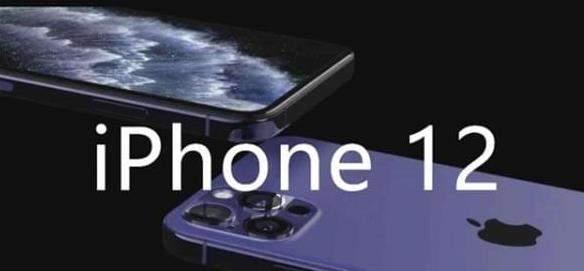 iPhone12与华为mate40价格对比,国产价格感人