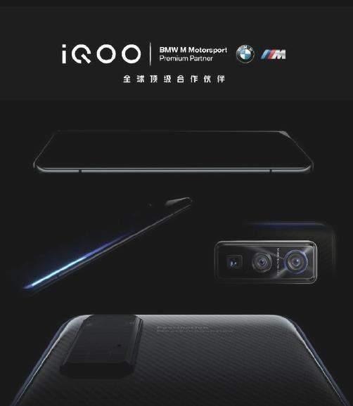 iQOO 5已发布:一文带你悉知参数价格