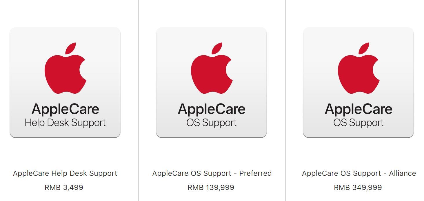 AppleCare+是什么服务?值得买吗?