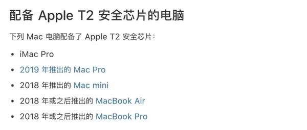 苹果iMac2020款体验,没有全面屏也可以很香