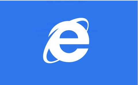 微软将停止支持IE浏览器,IE浏览器或将成为历史