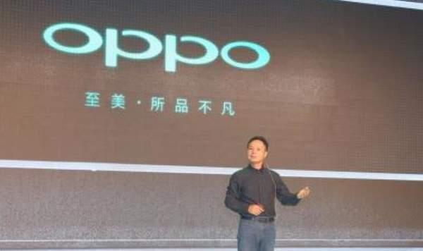 OPPO建立子公司,打算开发芯片了?