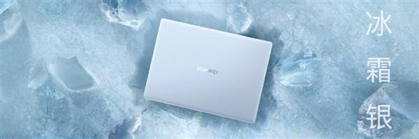 华为MateBook X新功能,传输文件更快!