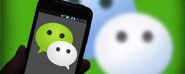 如果美国禁止微信,iPhone手机销量会下降30%