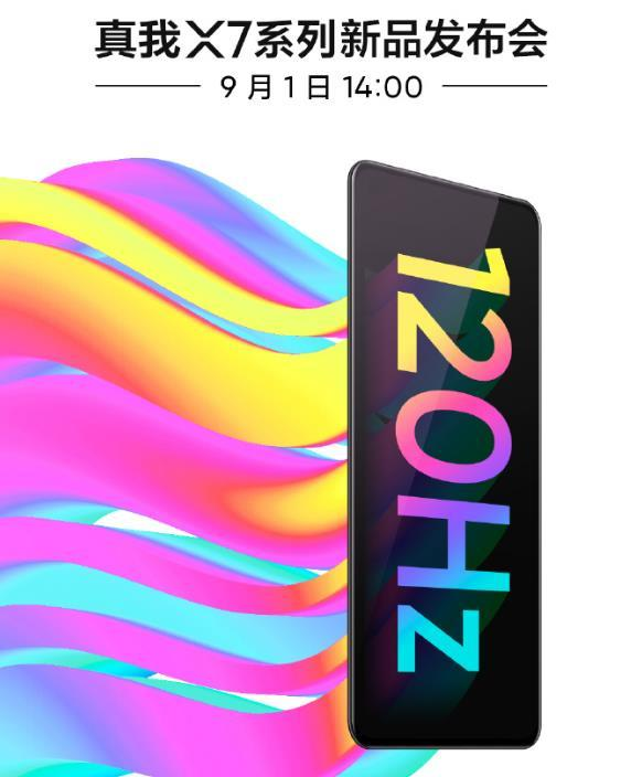 realme真我X7系列屏幕曝光:配备柔性屏