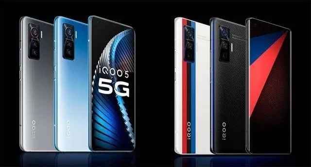 iQOO5和iQOO5Pro有什么区别?参数配置对比