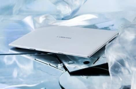 华为MateBook X正式发布:全面屏极致轻薄的变革