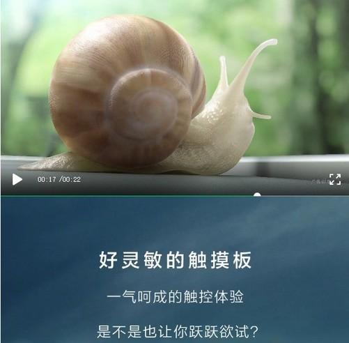 华为MateBookX今日发布,极致轻盈是其最大的亮点