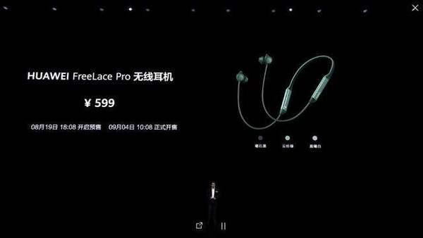 华为FreeLace Pro无线耳机发布,24小时续航只需599元