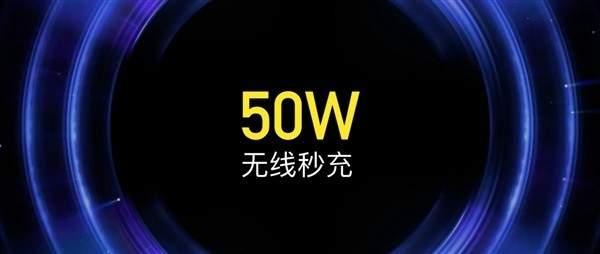 小米10至尊纪念版充电评测:无线充电更快?
