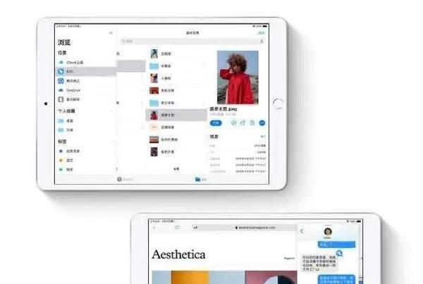 iPad Air 4价格曝光:苹果总算厚道一次了