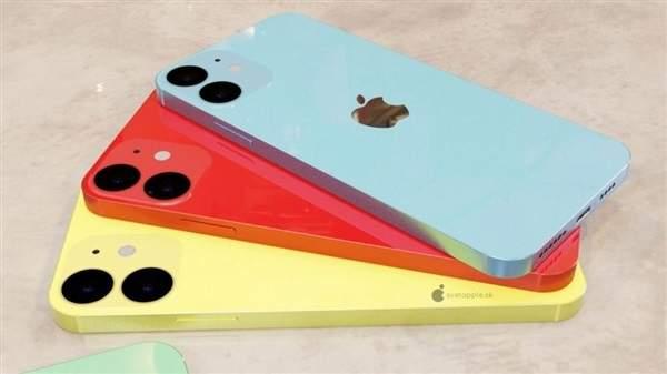 iPhone12最新渲染图曝光,多种配色更吸睛!
