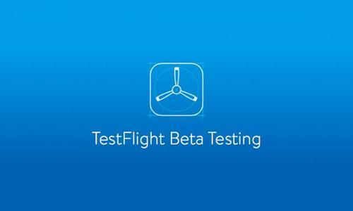 iOS版的TestFlight更新:已支持苹果小程序