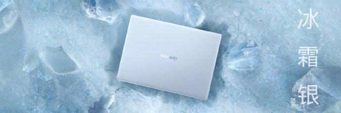 華為MateBookX真機發布,懸浮全面屏+輕薄機身