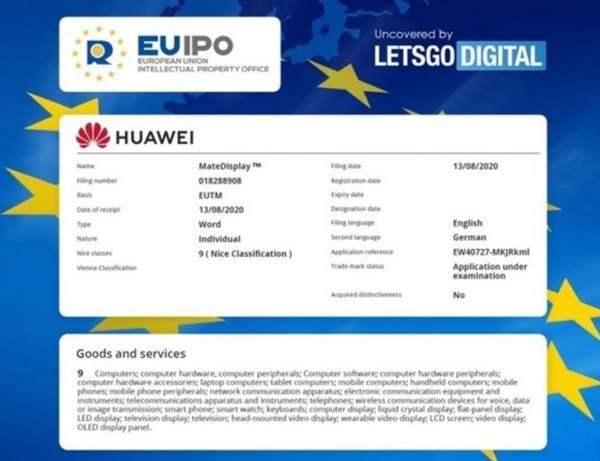 华为进军高端显示器市场:已在欧盟获得Mate系列商标
