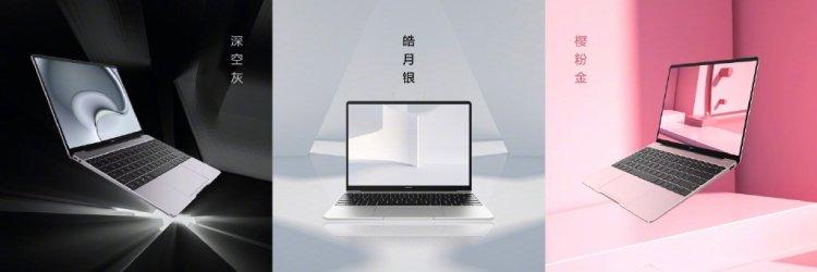 华为Matebook13/14时间确定,将于8月24日发售