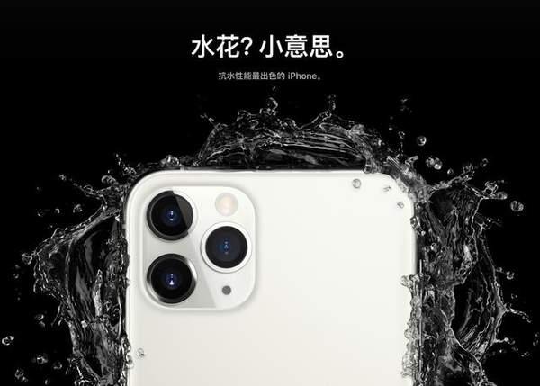 iPhone被指虚假宣传,入水2分钟就损坏!