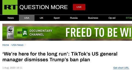 微软暂停收购TikTok美国业务谈判,TikTok美国区总经理称不会离开