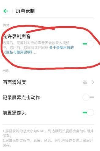 oppo手机怎么截屏录屏?oppo手机怎么截屏录屏带声音?