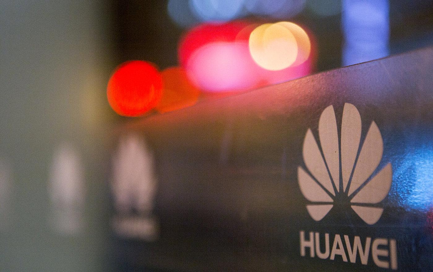 因华为限制令升级,华为海思中国台湾部门工程师正在大量流失
