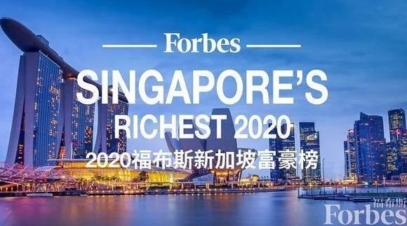 海底捞张勇夫妇成为新加坡首富,已经不是第一次了!