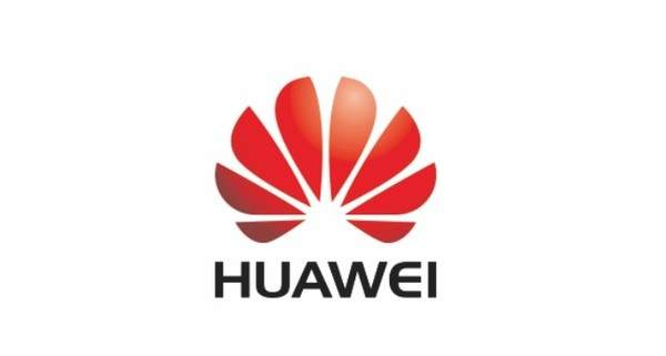 华为与中国广电联合,完成全球首个5G端到端系统演示验证