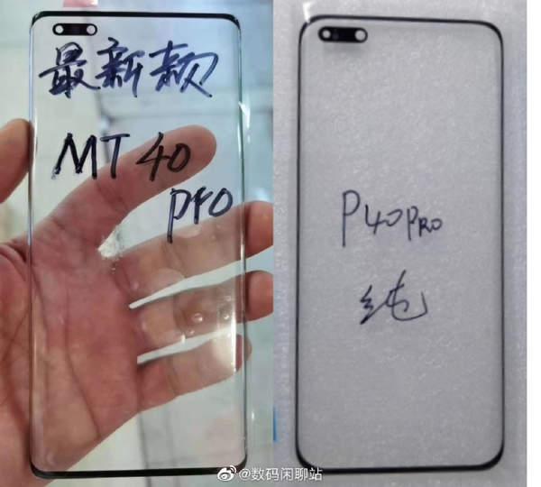 华为mate40 Pro外观:双挖孔屏设计