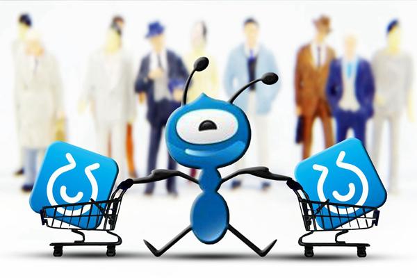 蚂蚁集团将在两地上市,筹资金额或超沙特阿拉伯石油公司
