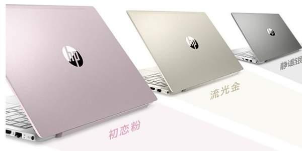 想买笔记本电脑不知道买什么样的好?选它就对了