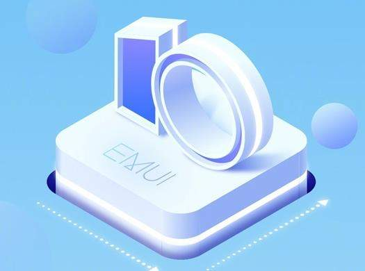 华为EMUI 11新功能曝光,有望mate40系列首发