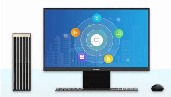 华为台式机电脑曝光:已获3C认证,支持指纹开机键