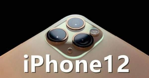 iPhone12镜头曝光,无缘四摄!