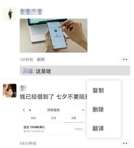 微信安卓版7.0.18正式版发布:拍一拍能撤回朋友圈能删他人评论